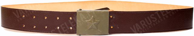 Czech leather belt, surplus
