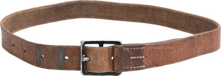 Swiss service belt, leather, surplus