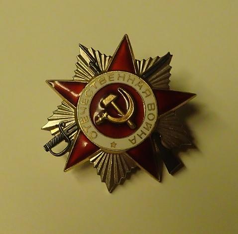Soviet Order of the Patriotic War award, 2nd class