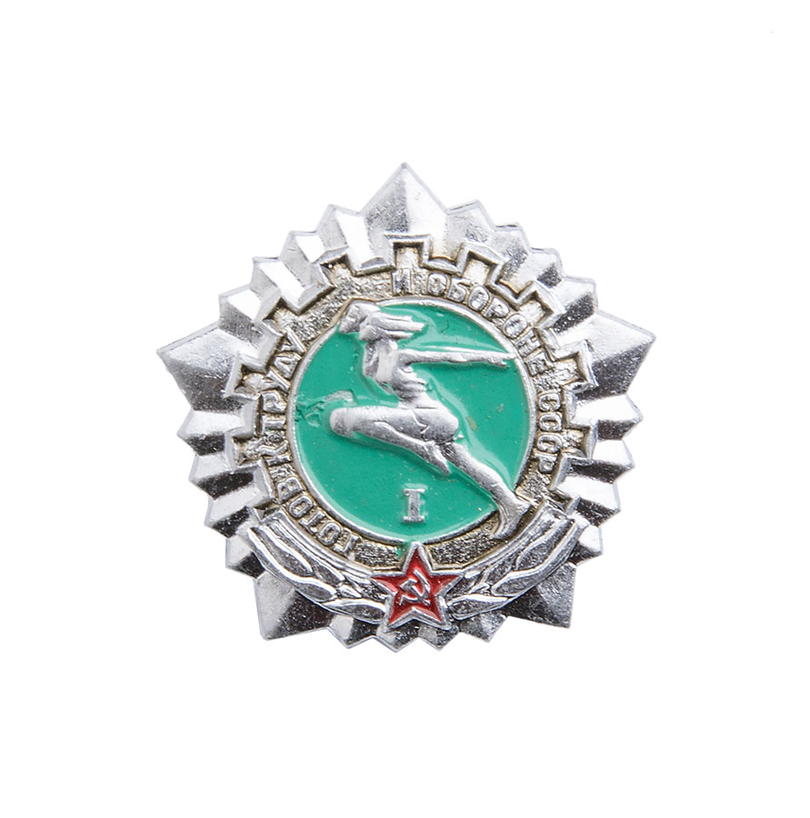 """Soviet Ready for Labour and Defence of the USSR badge """"GTO"""", surplus"""