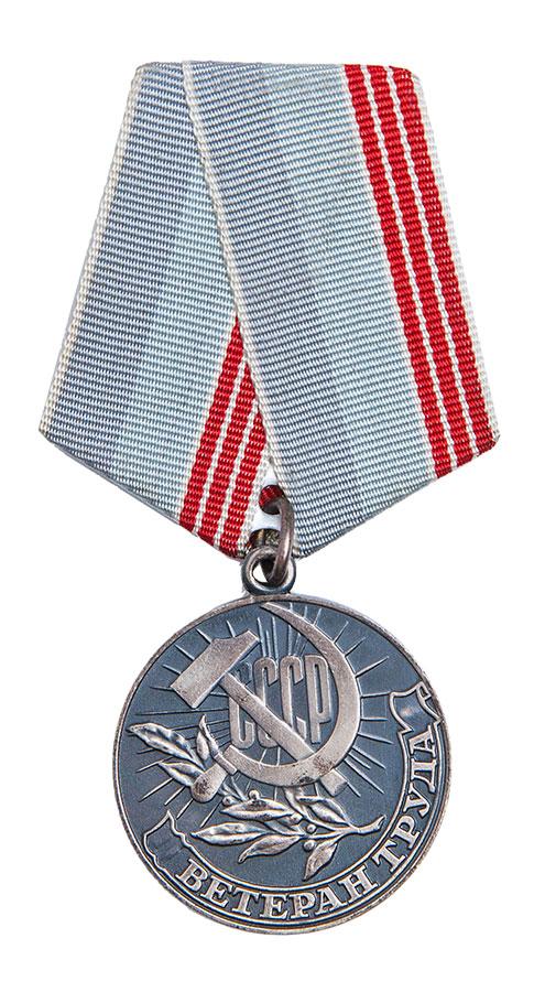 "Soviet medal, ""Veteran of Labour"", surplus"