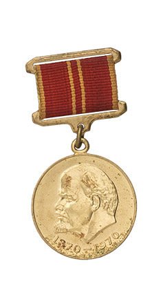 "Soviet medal, ""100 years of Lenin"", surplus"