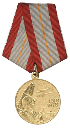 """CCCP medal, """"60 years of Soviet armed forces"""", surplus"""