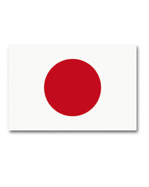 Flag of Japan, 150 x 90 cm