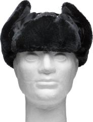 A civilian copy of the US issue fur hat a21f74fa51