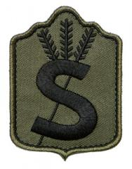Särmä Suojeluskunta (Finnish Civil Guard) patch, subdued