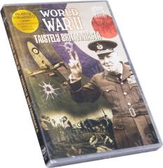 World War II: The Battle of Britain, DVD