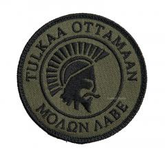 Kaaos Gear Molon Labe velcro patch