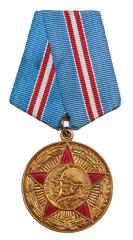 "CCCP medal, ""50 years of Soviet armed forces"", surplus"