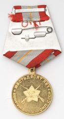 "CCCP medal, ""60 years of Soviet armed forces"", surplus."