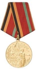 "CCCP medal, ""30 years since The Great Patriotic War"", surplus"