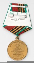 "CCCP medal, ""40 years since The Great Patriotic War"", surplus."