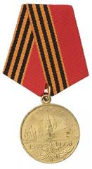 "Russian medal, ""50 years since The Great Patriotic War"", surplus"