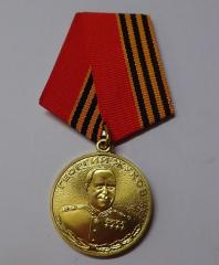 "Russian medal, ""Zhukov"", surplus"