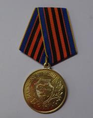 "Russian medal, ""Ukraine"", surplus"