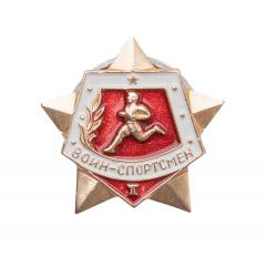 "Soviet badge, ""red runner"", surplus"