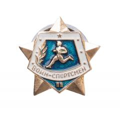 "Soviet badge, ""blue runner"", surplus"