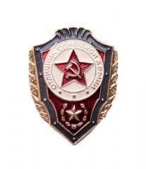 "Soviet badge, ""Excellent worker of the Soviet Army"", surplus"