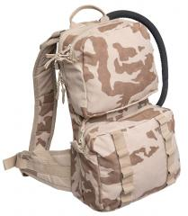 Czech Daypack with Hydration Bladder, Desert Vz95, Surplus. One main compartment and two smaller compartments. You can attach additional pockets with the PALS webbing on the outside of the pack.