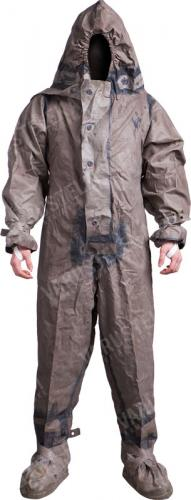 NVA NBC coverall SBA-1, surplus
