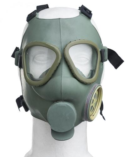 JNA M1 gas mask with carry bag, surplus