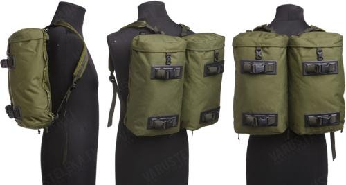 Berghaus Vulcan IV Rucksack. The side pouches connect to form a day pack.