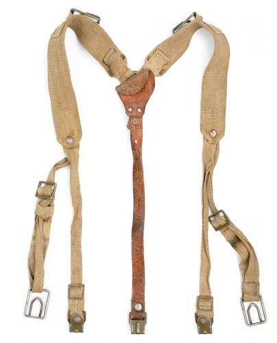 Czech Y-straps, canvas, surplus