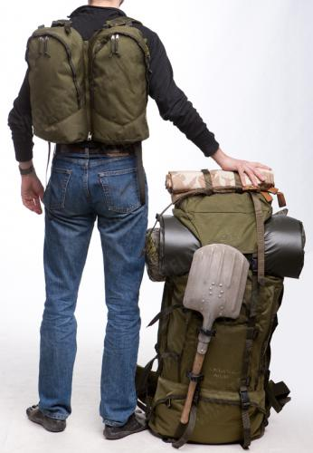 Berghaus Atlas IV Rucksack. The side pouches connect to form a day pack.