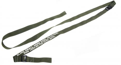 British SA80 three point carry sling, green, surplus.