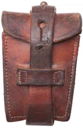 Swedish cartridge pouch, leather, surplus