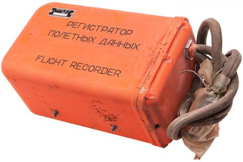 Soviet MiG black box