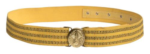 CCCP parade belt, surplus