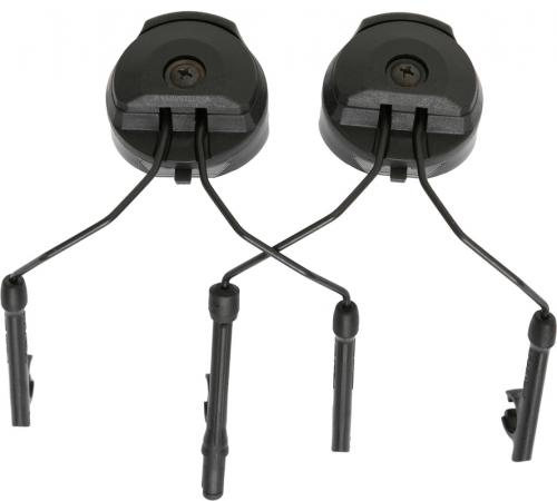 Peltor ARC adapters