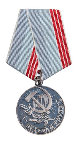 "Soviet medal, ""Veteran of Labour"", surplus"