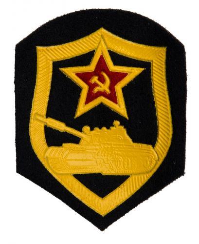 Soviet arm insignia, armour, surplus