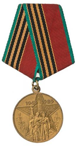 "CCCP medal, ""40 years since The Great Patriotic War"", surplus"