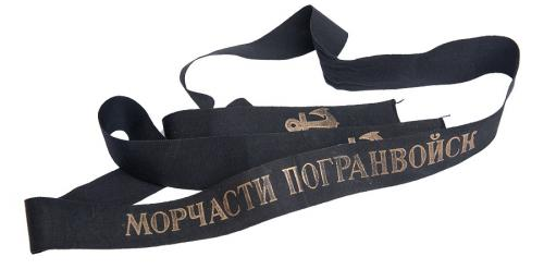 Soviet sailor hat ribbon, surplus