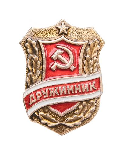 "Soviet badge, ""Druzinnik"", surplus"