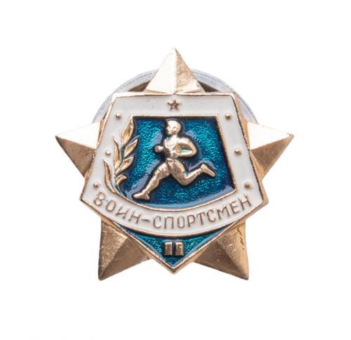 """Soviet badge, """"blue runner"""", surplus"""