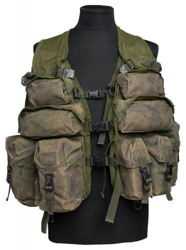 """Dutch """"General Ops"""" combat vest, surplus"""