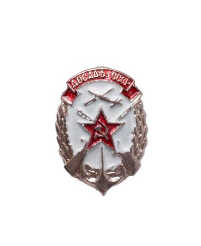 Soviet badge, DOSAAF, suprlus