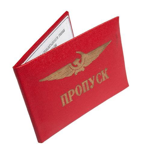 CCCP flight school ambiguos license book, blank, red