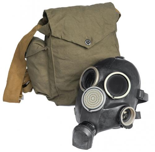 Soviet GP-7 gas mask with carrying bag, black, surplus