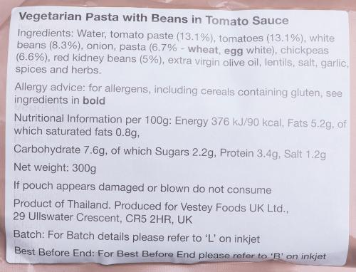 British Field Ration Bag, Surplus. Vegetarian Pasta with Beans in Tomato Sauce