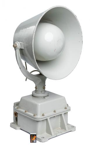 Soviet Propaganda Speaker, Rotating, Surplus. With this magnificent propaganda speaker, you can convince the masses with an inhuman Stalin-sound.