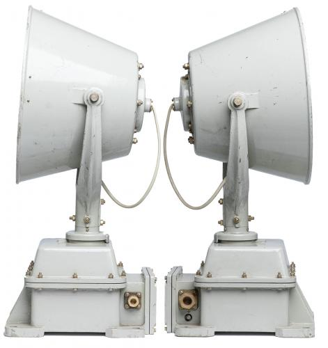Soviet Propaganda Speaker, Rotating, Surplus.