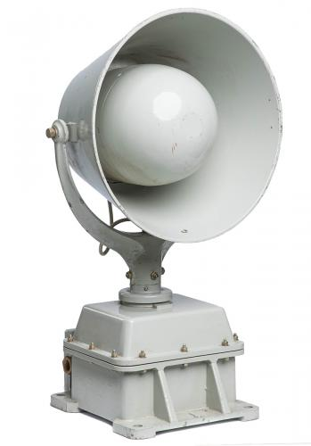 Soviet Propaganda Speaker, Rotating, Surplus