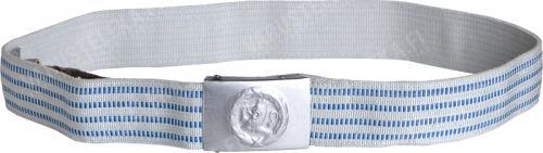 Finnish parade belt, enlisted men's, surplus